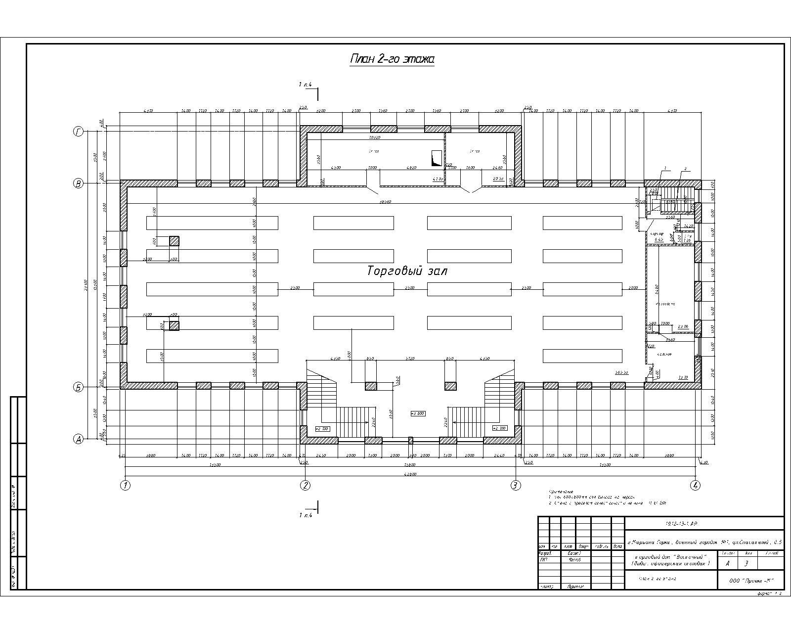План второго этажа реконструированного здания.